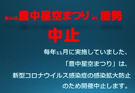 スライド2_R