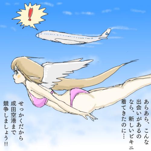 謎の飛行女子