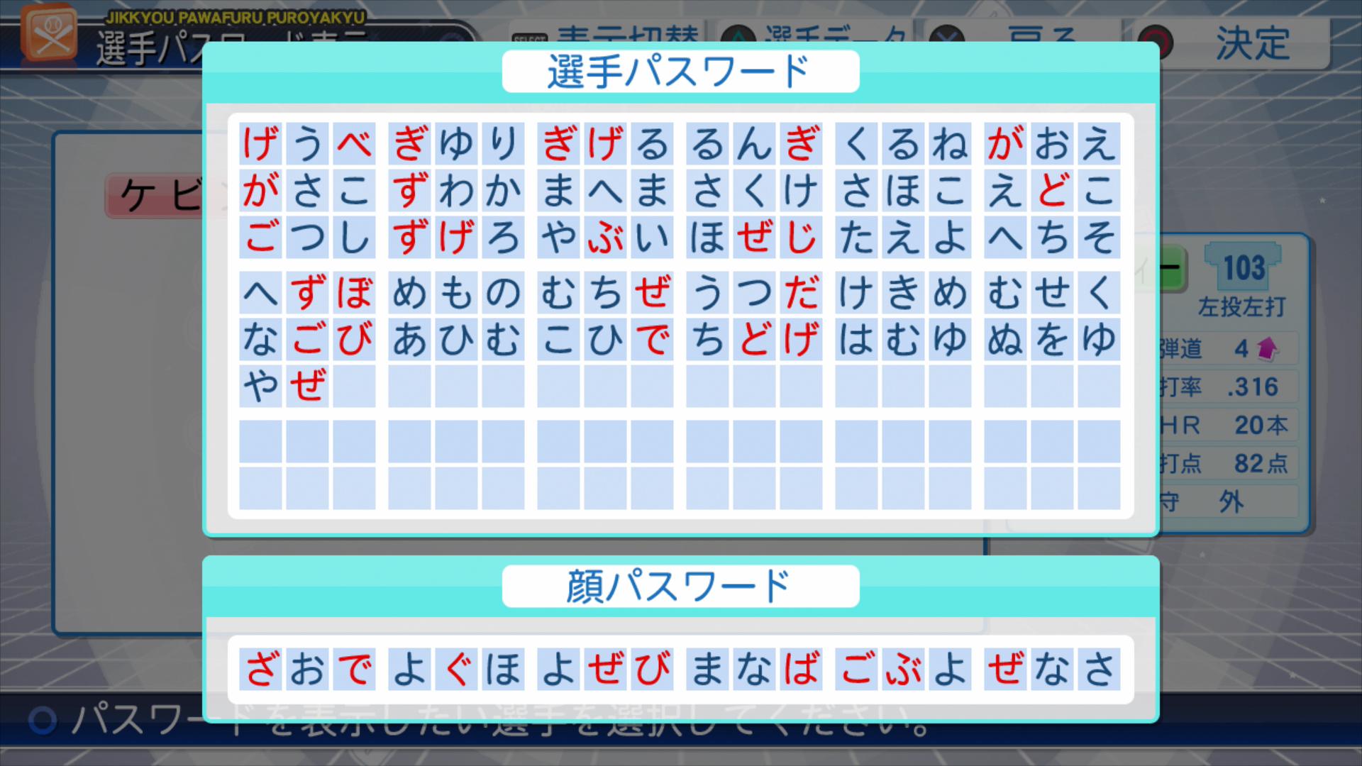 Screenshot 2020-11-05 17-40-42