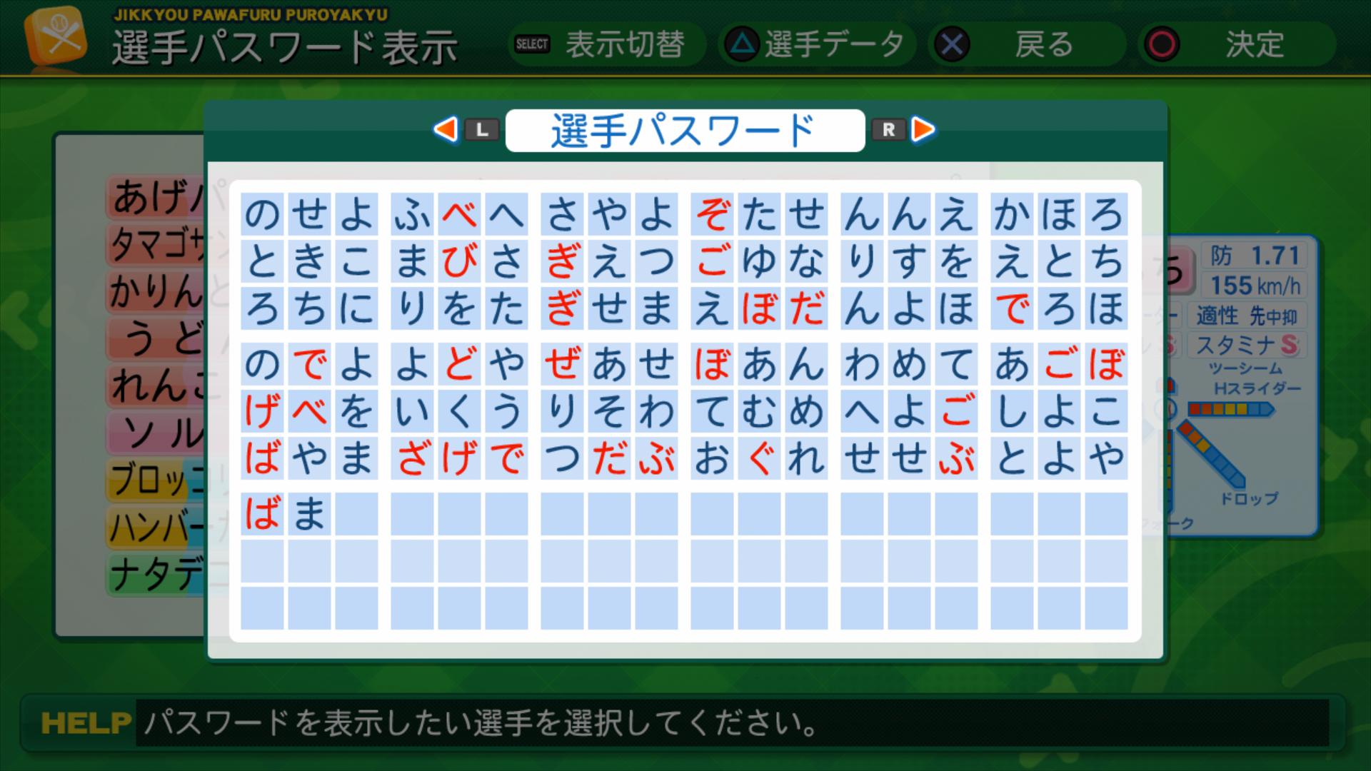 Screenshot 2021-03-07 12-13-09