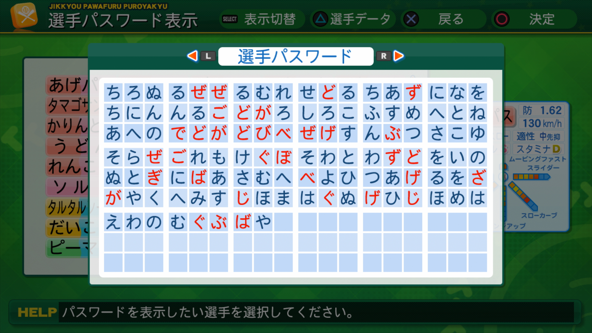 Screenshot 2021-03-07 21-20-19