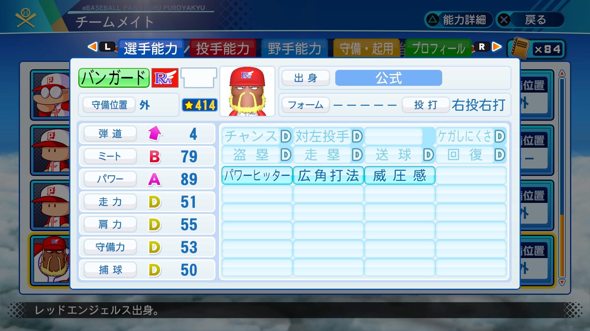 E07qjm3VUAMD7y9.jpg