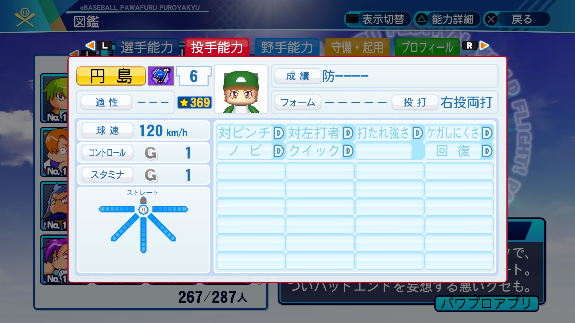 E0VgyJ0UYAI_04a.jpg