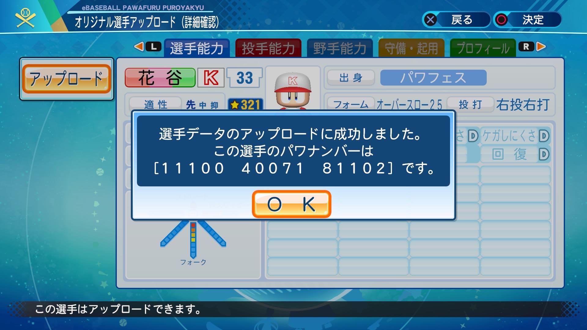EcoIJlGUMAI_mmu.jpg