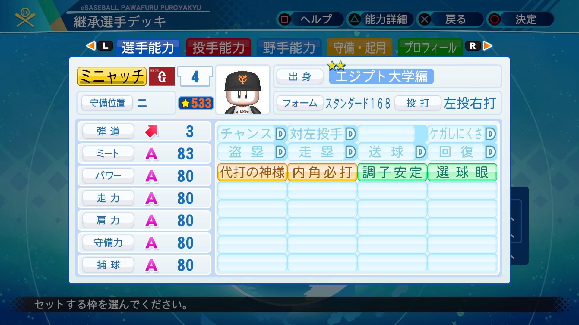 EdN8_mcU0AEFqU8.jpg