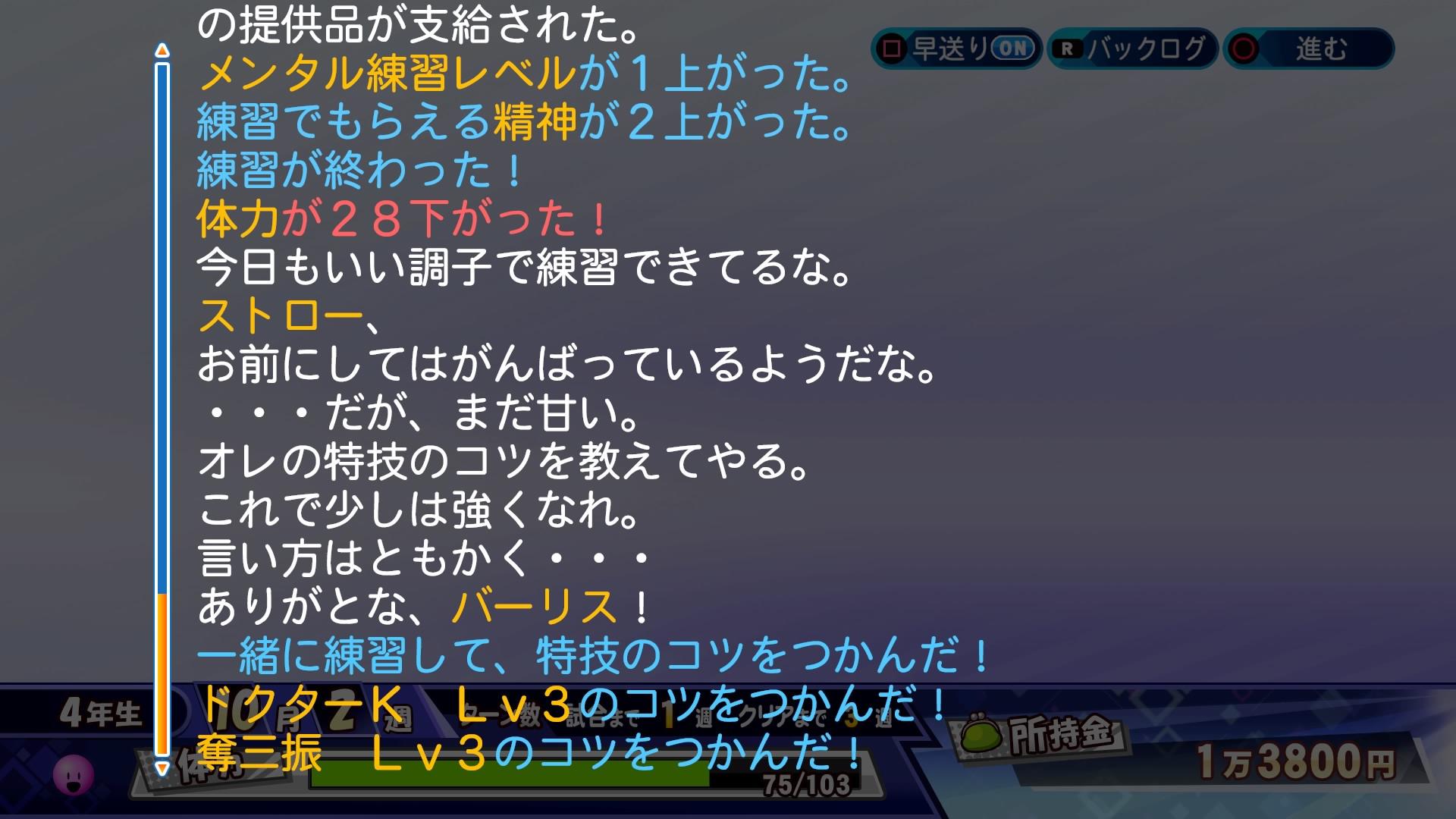 EdN9f_CUwAEuPG6.jpg