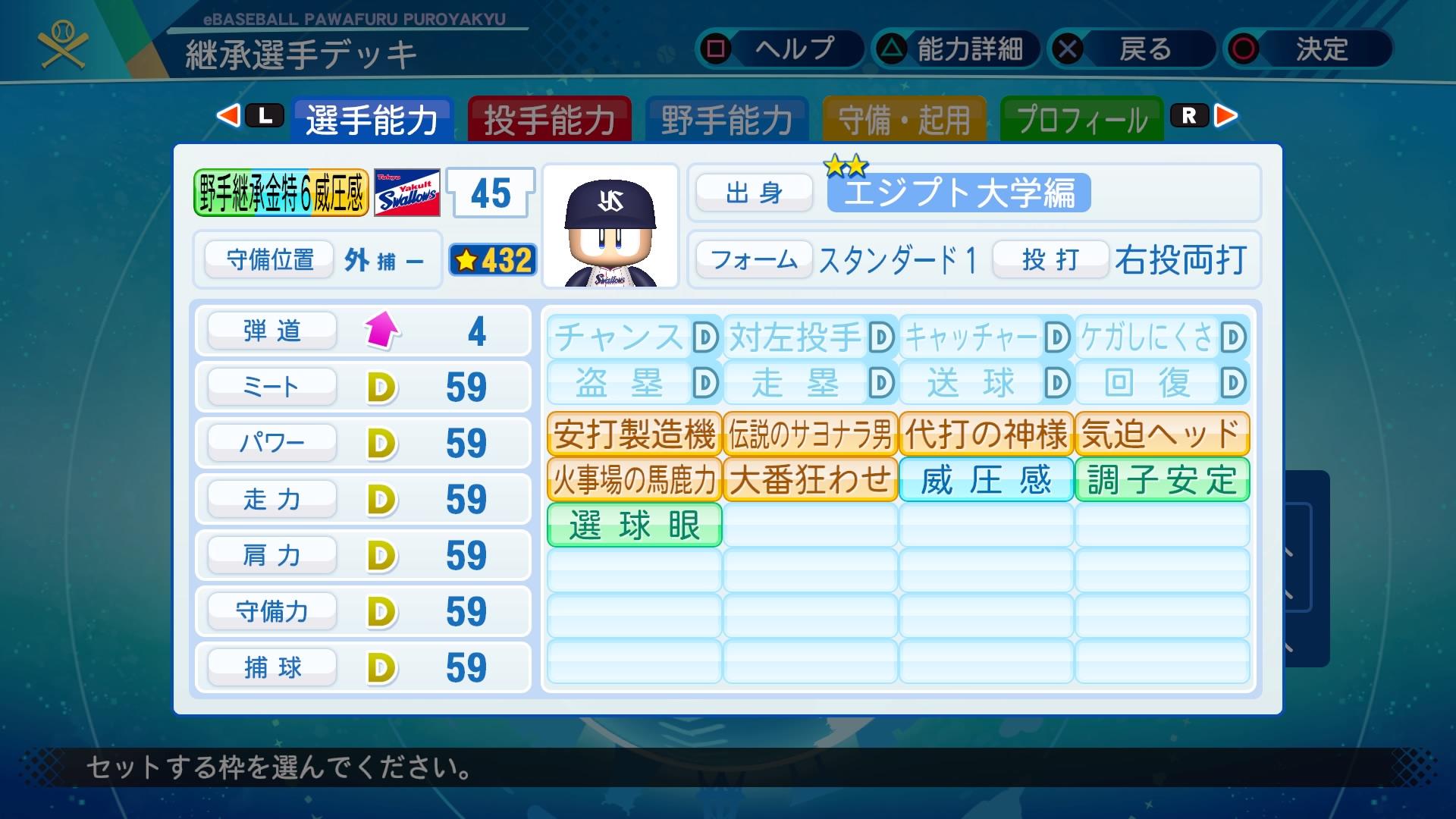 EeLWP3SVoAEzqP7.jpg
