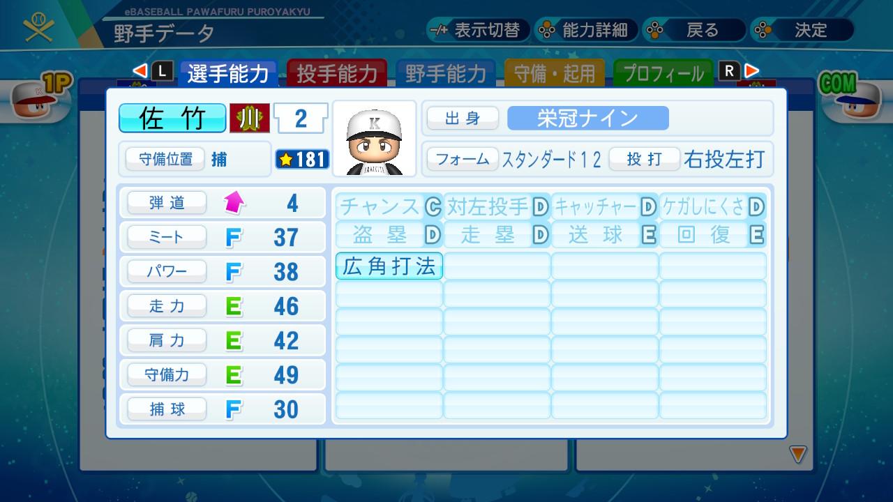 EiZ3I8fVoAEsXu_.jpg