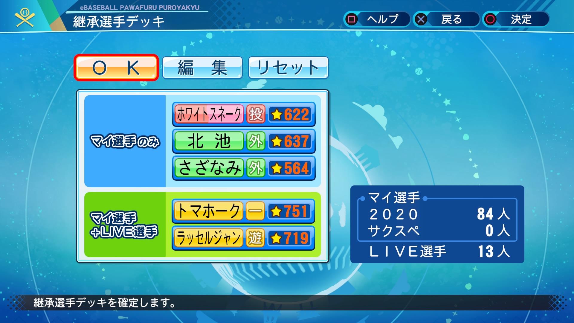 EklGT55VoAEGp2K.jpg