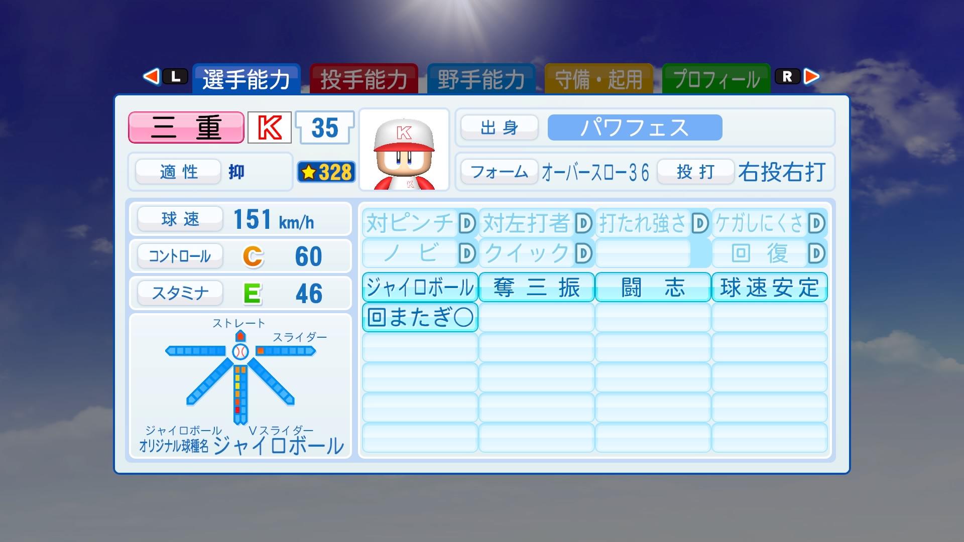 EySiWt8UYAI-lN3.jpg