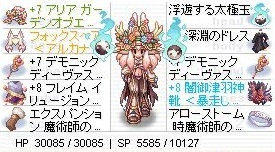 ななしWL2020