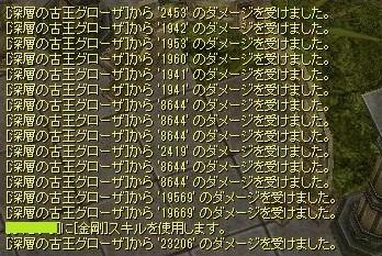 SpPじゅば