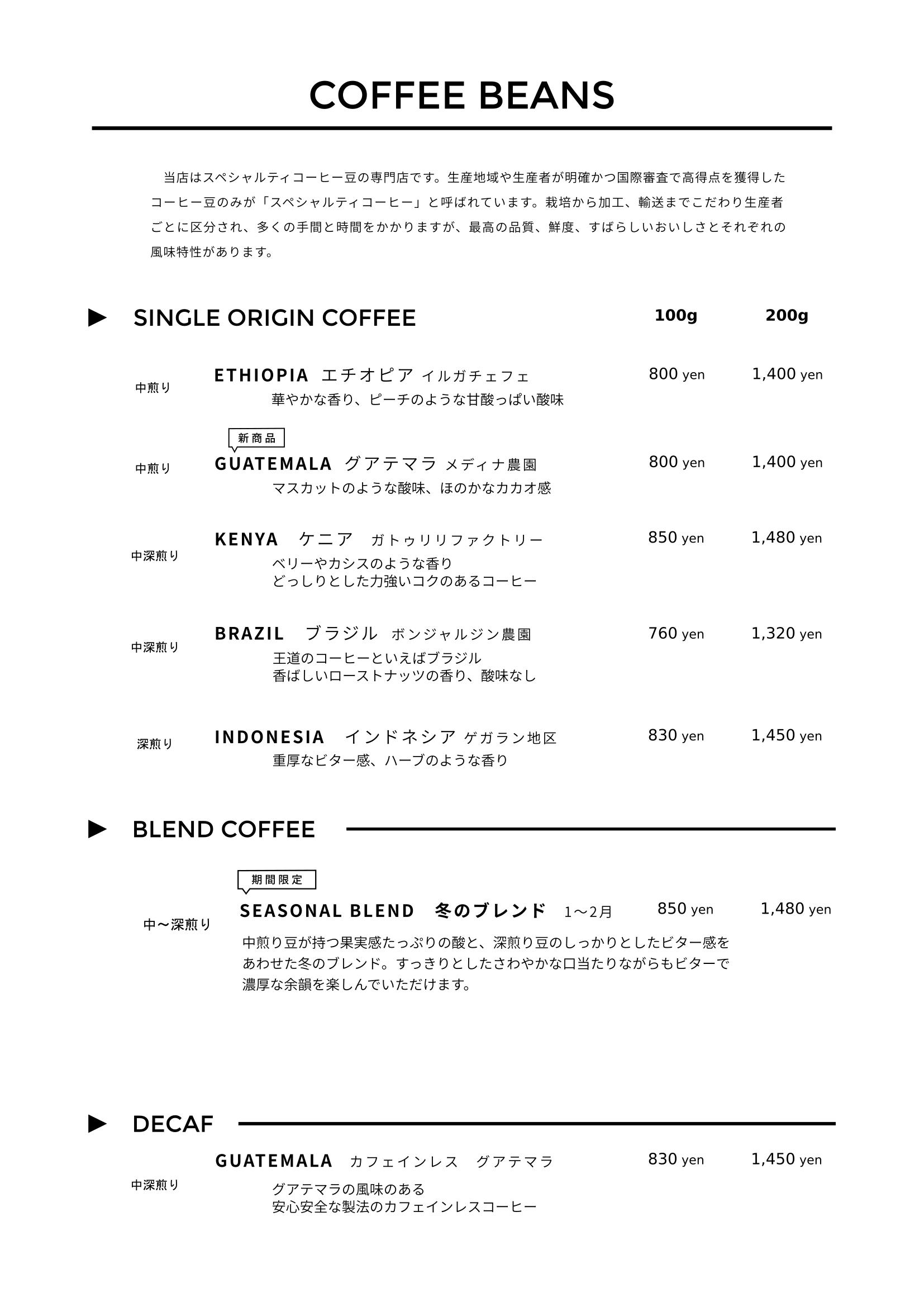 menu1_0110.png