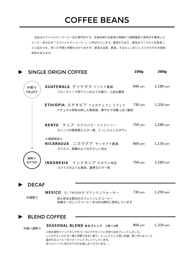 menu1_0115.png