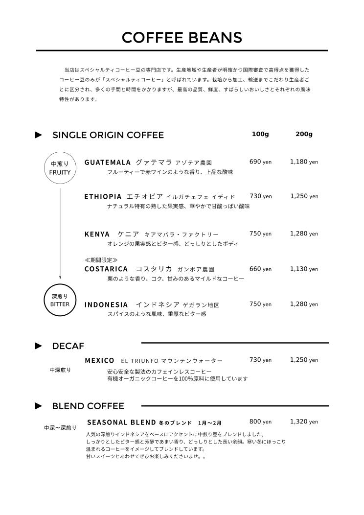 menu1_0205.png