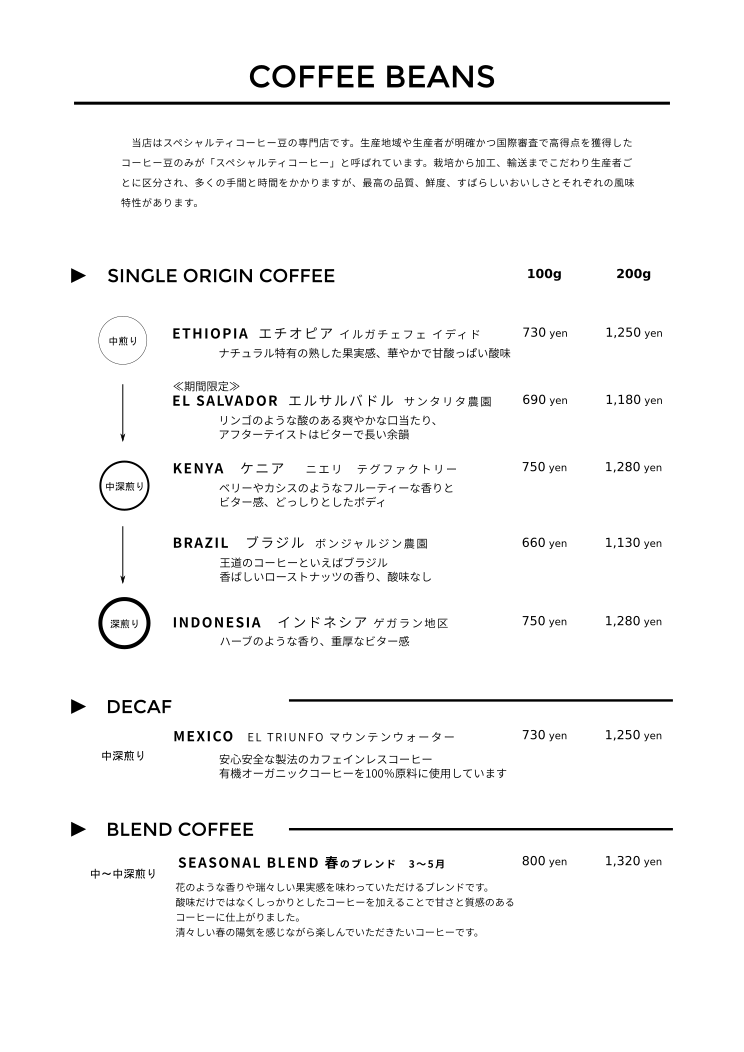menu1_0327.png