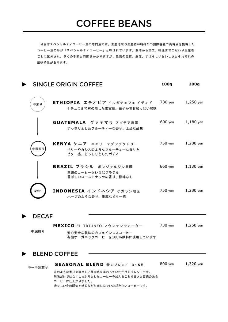menu1_0514.png