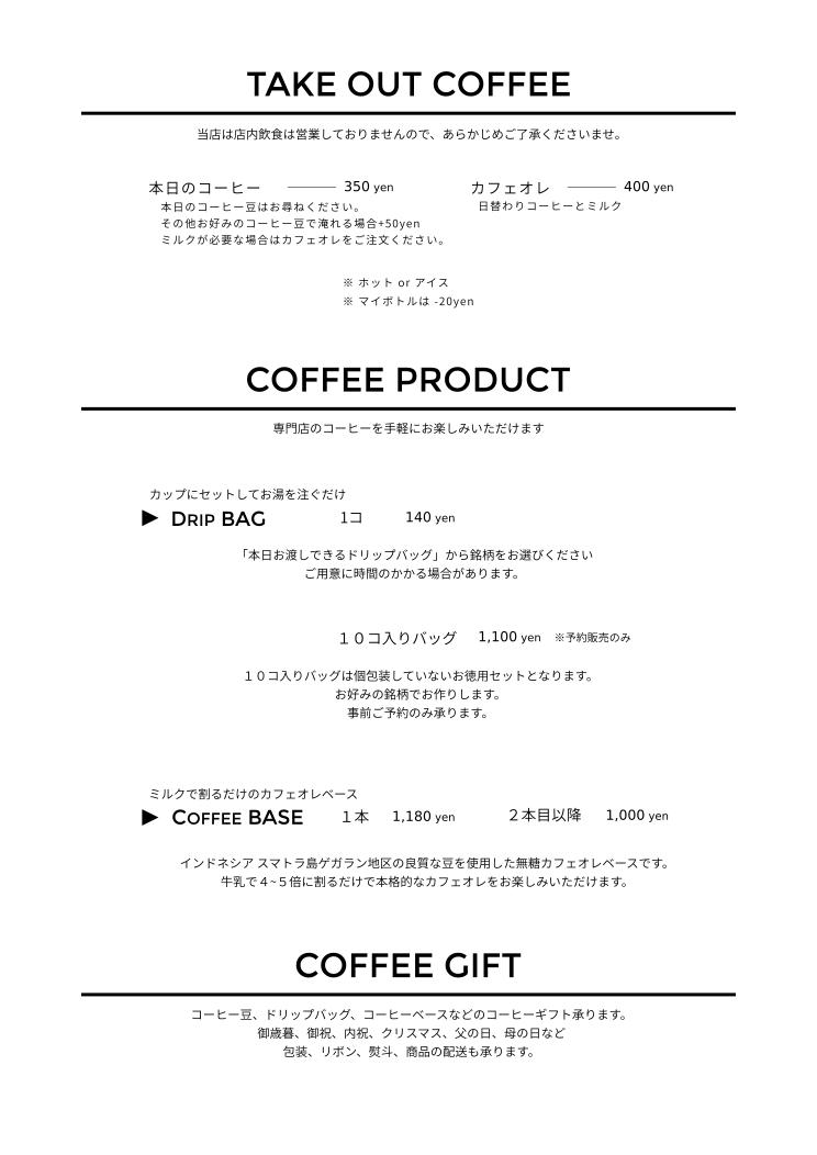 menu2_0304.png