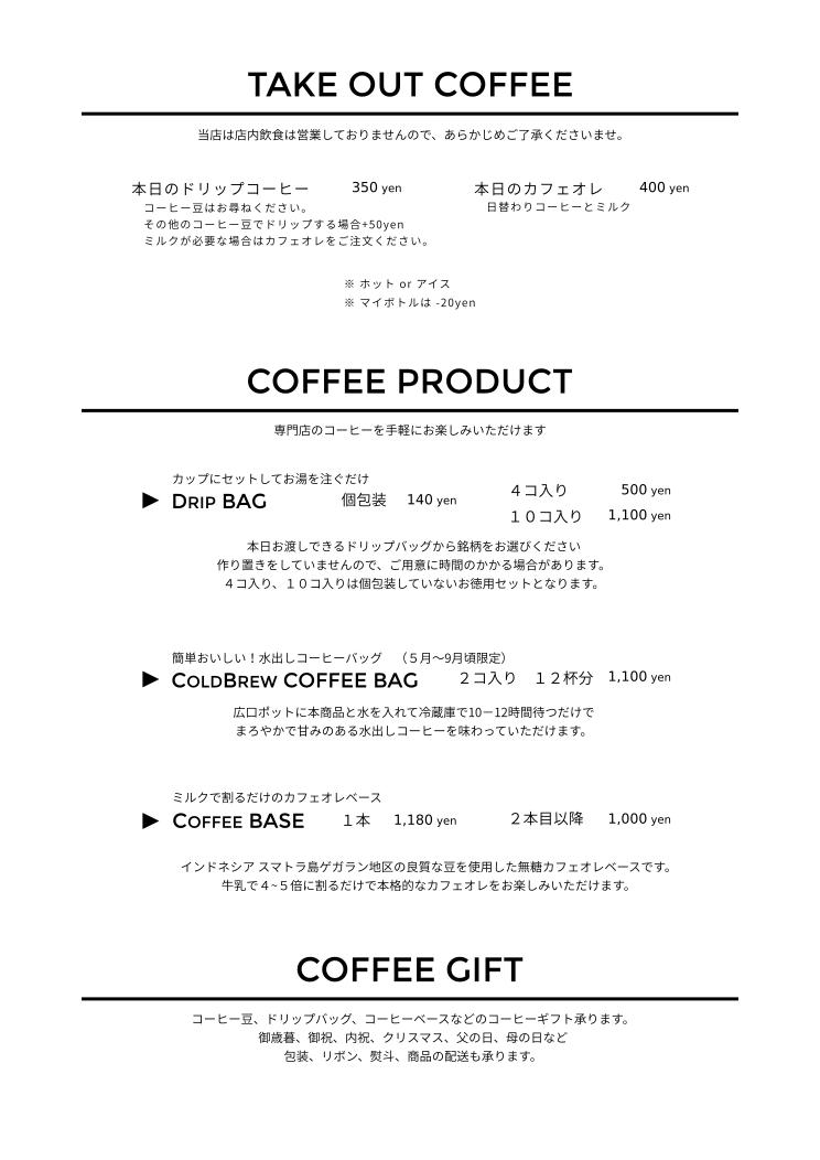 menu2_1102.png