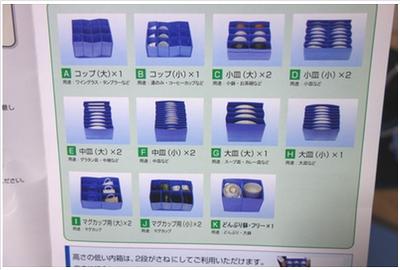 DSC08801_20200630210615b2a.jpg