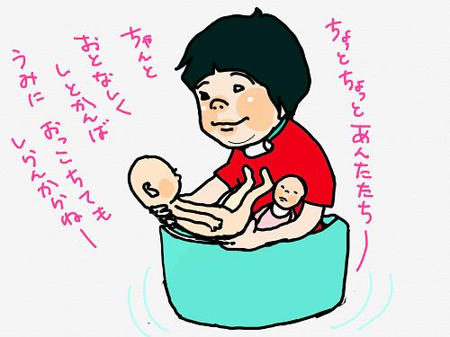 溢れる母性愛