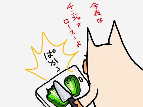ぱっかりピーマン