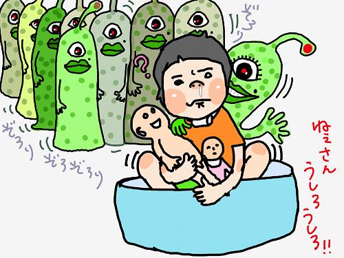 うしろの緑ちゃん
