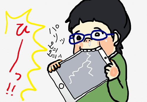 ガっちゃん