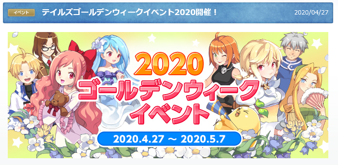 2020gwibe (2)