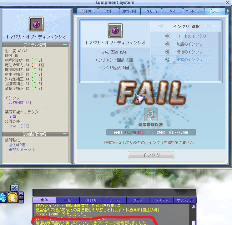 innkuri20200627no1 (2)