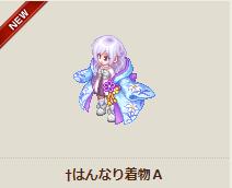 kimonokitehannnari (2)