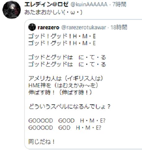 goddoguurdo (2)