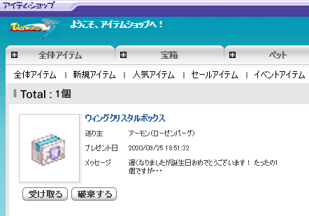 202000928nohako (2)