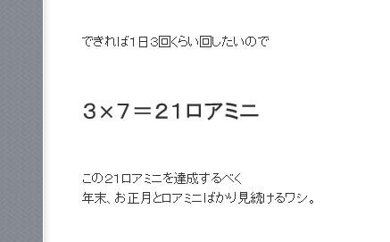 20200108no2 (2)