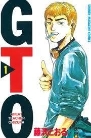GTO!kann.jpg
