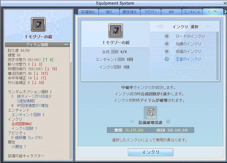 TWCI_2020_11_14_15_14_49.jpg