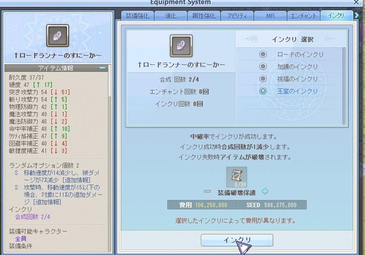 TWCI_2020_11_21_20_1_34.jpg