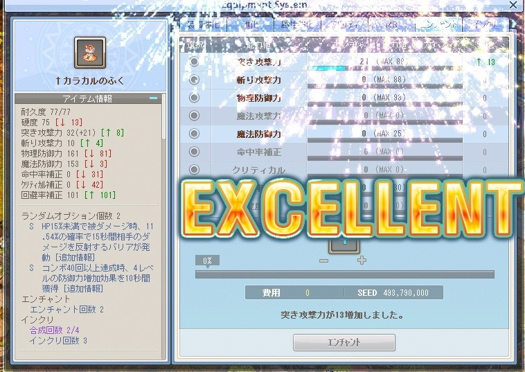 TWCI_2020_11_28_14_10_26.jpg
