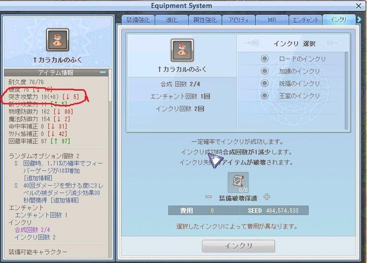 TWCI_2020_11_28_14_4_10sitakramokuruwa.jpg