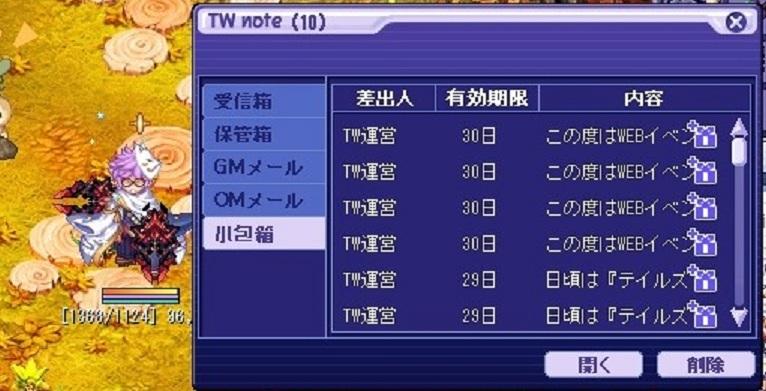 TWCI_2020_11_4_12_28_11.jpg