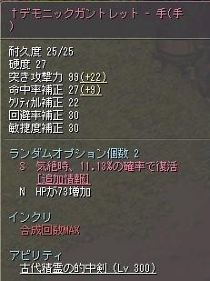 TWCI_2020_11_8_19_28_11.jpg