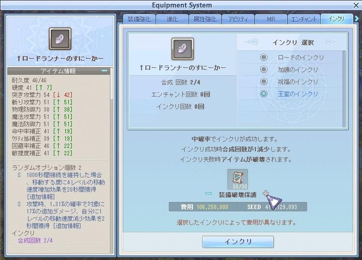 TWCI_2020_11_8_20_10_15.jpg