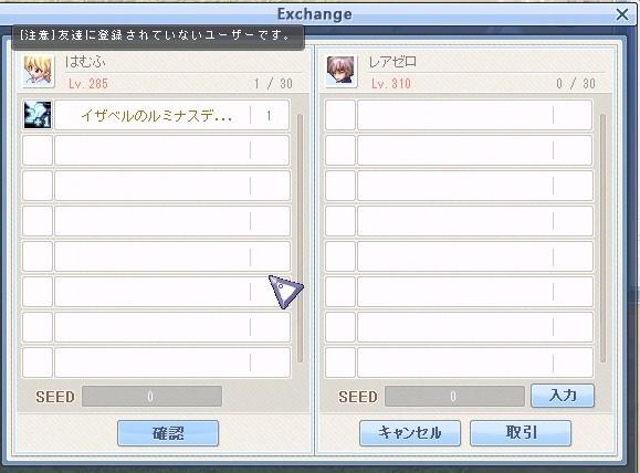 TWCI_2020_12_26_2_21_24.jpg