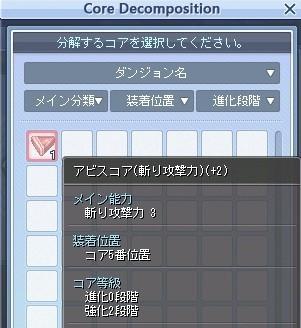 TWCI_2020_12_27_13_48_21.jpg