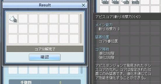 TWCI_2020_12_27_13_48_25.jpg