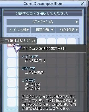 TWCI_2020_12_28_20_4_49.jpg