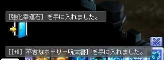 TWCI_2020_6_12_20_58_14.jpg