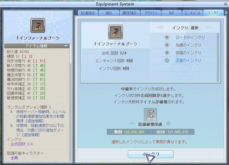 TWCI_2020_8_13_20_11_14.jpg