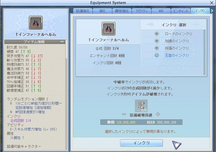 TWCI_2020_8_14_16_3_23.jpg