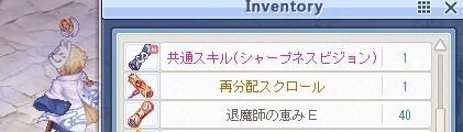 TWCI_2020_8_14_19_17_30.jpg